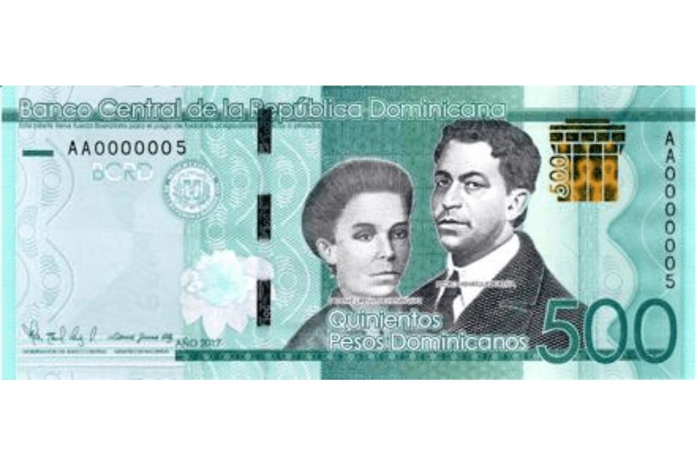 500 pesos dominicanos