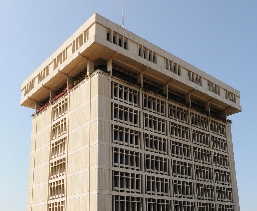 banco central de la república dominicana 2