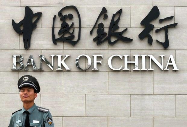 La economía china sigue mostrando su fortaleza.