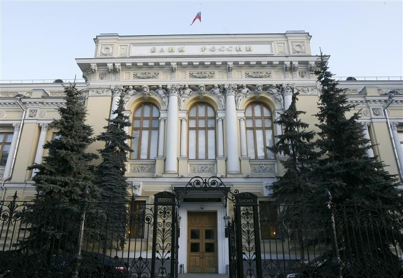 Banco Central de Rusia, Rusia, Banco central ruso