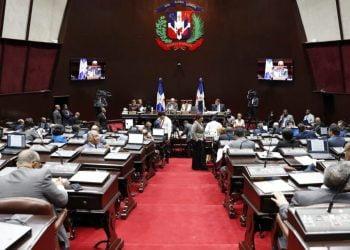 Cámara-de-Diputados-e1594616266973