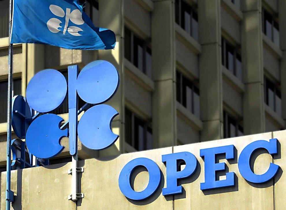 La sede de la OPEP. | Fuente externa.