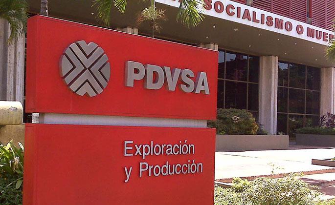 El gobierno venezolano espera impulsar los precios del petróleo con esta medida.