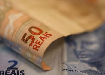En su primera reunión de 2021, el Comité de Política Monetaria (Copom) del Banco Central decidió, por unanimidad, continuar con los tipos del 2.0%, que fijó en agosto pasado, un fallo unánime que se encuadra dentro de lo esperado por el mercado financiero. | Marcelo Sayão, EFE.