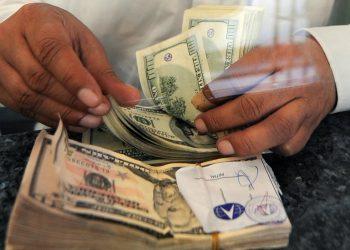 Las remesas representan un 14.8% del PIB nicaraguense. | Getty Images.