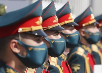 Rusia ataques cibernéticos