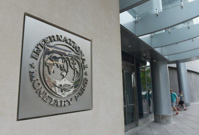 us greece finance imf