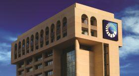 El Banco Popular es la entidad financiera privada más grande del país.