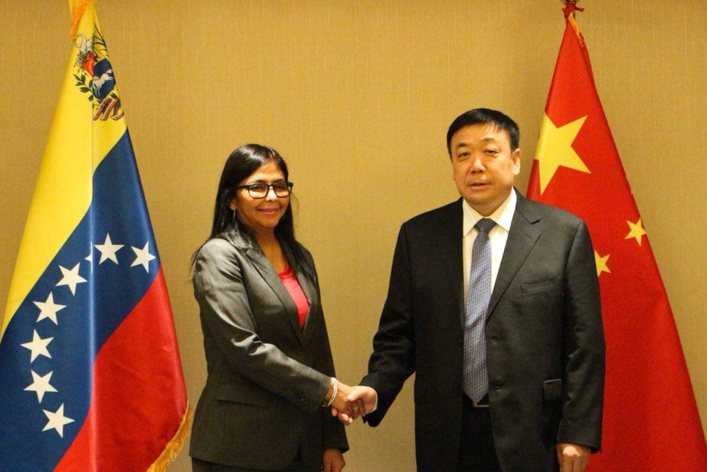 vicepresidenta venezolana china