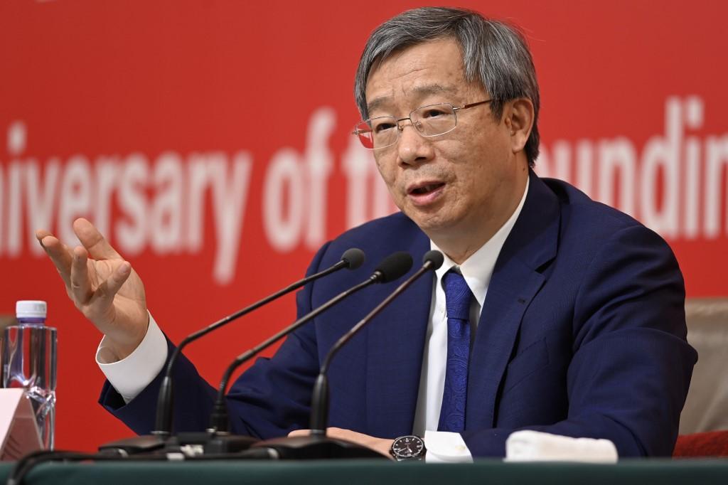 china anniversary