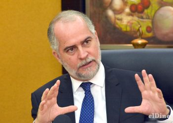 Alejandro Fernández Whipple fijó entre sus metas estratégicas continuar con el fortalecimiento de la estabilidad financiera. | Lésther Álvarez