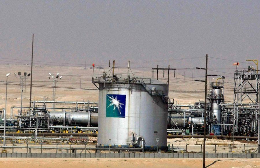 aramco petroleo