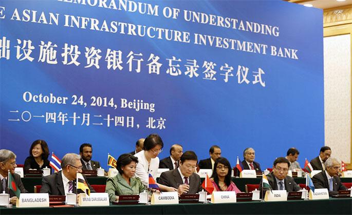 Nuevo banco chino