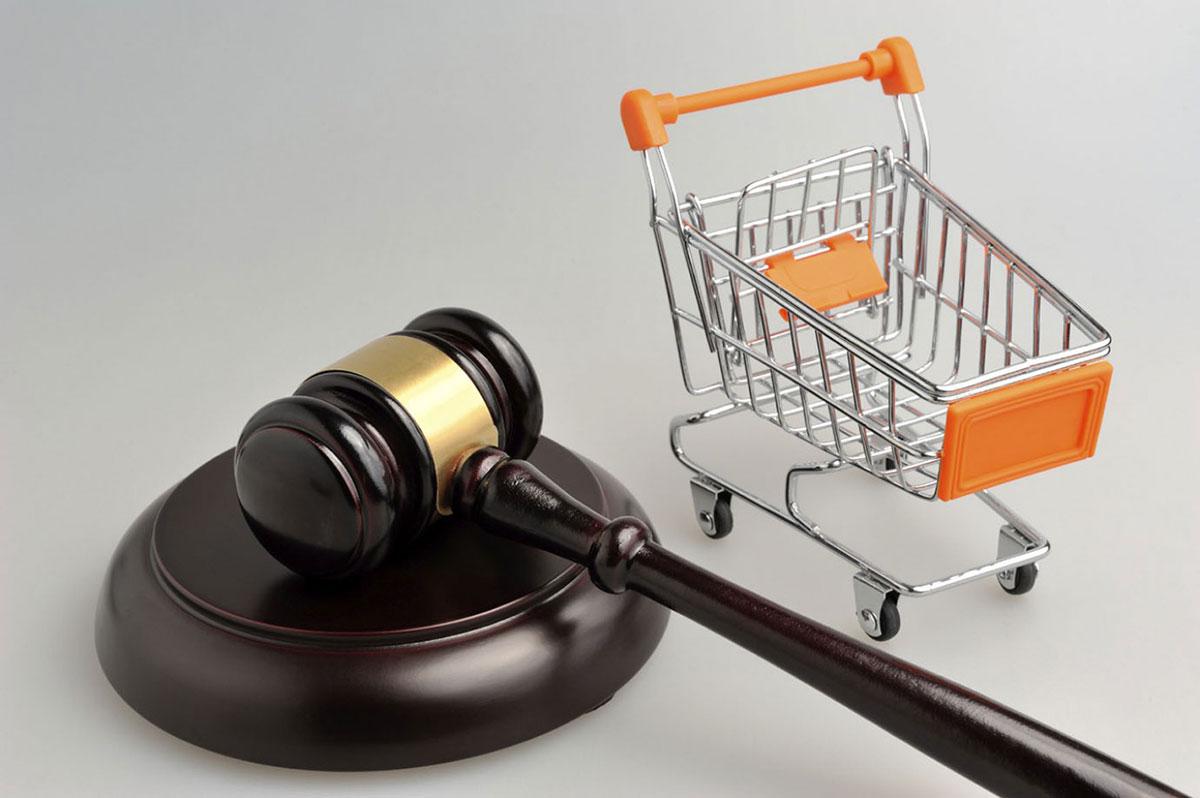 derechos de los consumidores aird