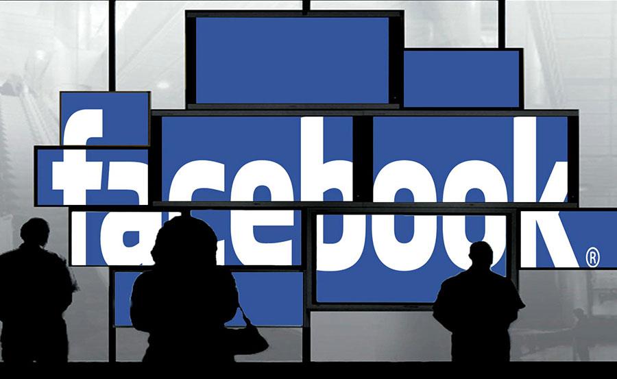 Facebook. | Fuente externa