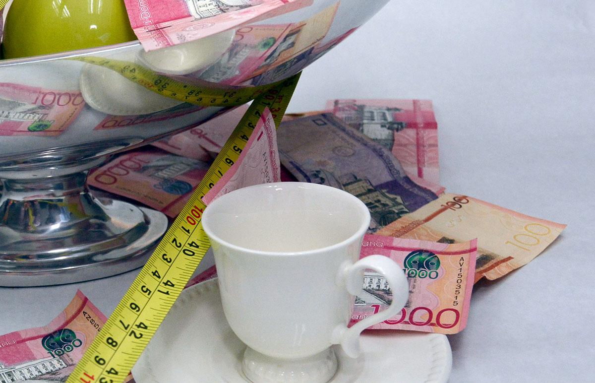 inversiones sistema financiero dominicano