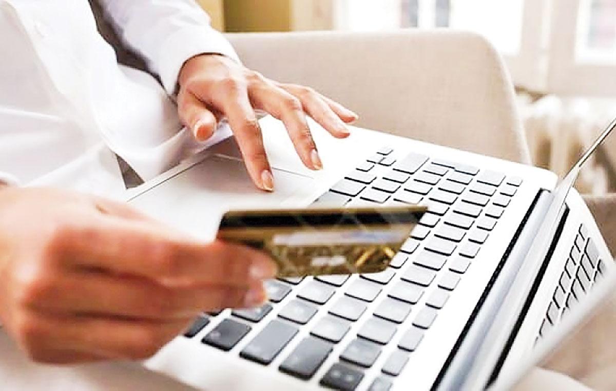 uso internet banking
